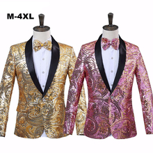 Loldeal Mens One Button Pink Gold Blazer Sequins Fancy Paillette Wedding Singer Performance Suit  DJ With Bow Tie