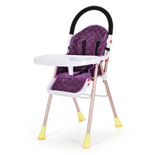 Baby dining chair multifunctional folding children's chairs children dining tables adjustable baby rocking chair portable(China)