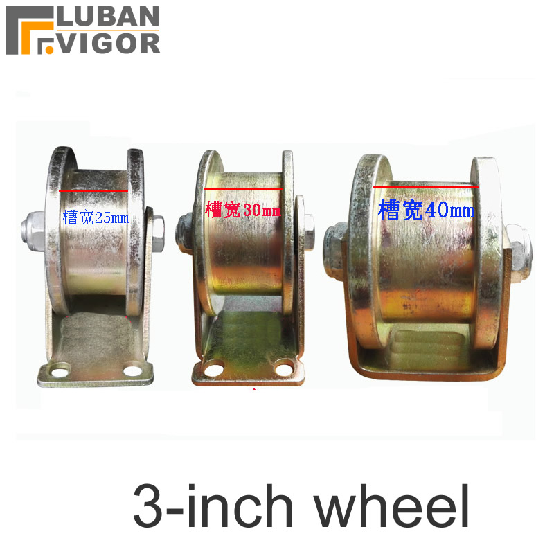 Factory Outlets,3 Inch Widened Cast Steel Track Wheel,h Shape,stable,durablefor Sliding Door/ Lifting Pulley,industrial Hardware