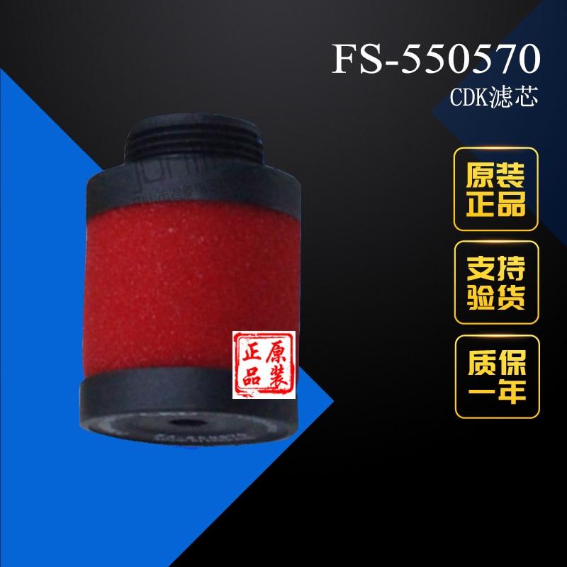 New original authentic CDK filter M3000-MANTLE-ASSY FS-550570 [sa] new original authentic special sales keyence sensor pz 42 spot