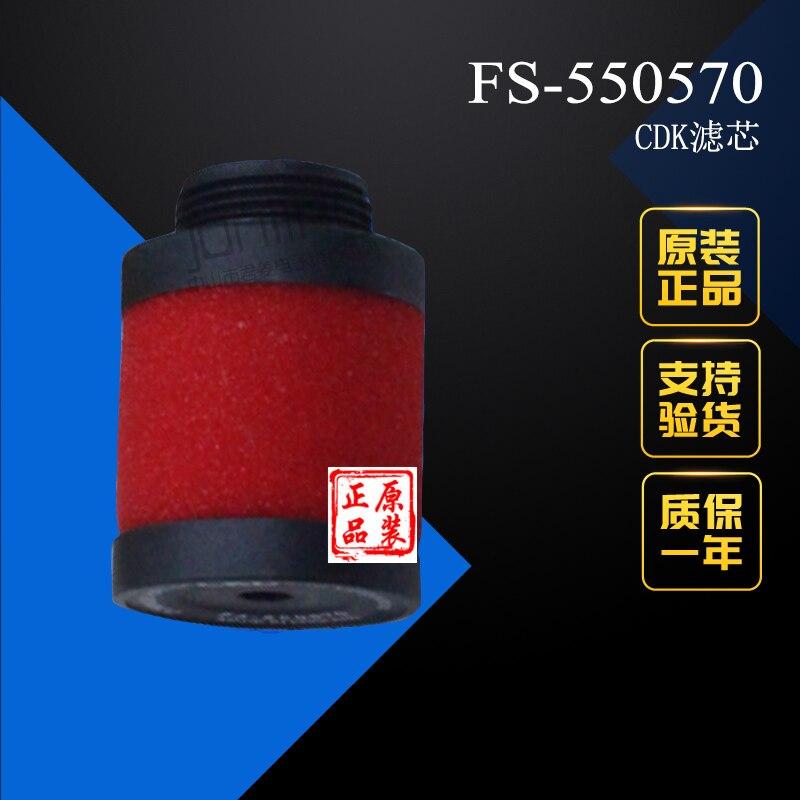 New original authentic CDK filter M3000-MANTLE-ASSY FS-550570 new original authentic airtac filter valve bfr4000