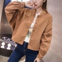 DoreenBow Women Fashion Spring Autumn Boy Friend Jacket Long Sleeve Turn Down Collar Single Breasted Khaki