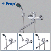 FRAP Shower System 1 set bathroom bathtub faucet shower head bath mixer brass waterfall 300mm length outlet