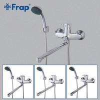 FRAP Shower System 1 set bathroom bathtub faucet shower head set bath mixer shower brass waterfall faucet 300mm length outlet