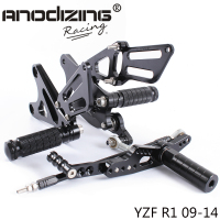 Full CNC Aluminum Motorcycle Adjustable Rearsets Rear Sets Foot Pegs For YAMAHA R1 2009 2014