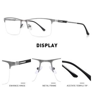 Image 2 - Merrys Ontwerp Mannen Titanium Legering Glazen Frame Mannelijke Vierkante Eye Bijziendheid Recept Brillen Mannelijke Helft Optische S2064