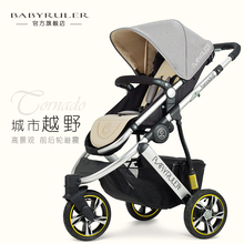 Babyruler детская коляска малолитражного автомобиля портативный двусторонней трехколесный велосипед ребенка корзина амортизаторы
