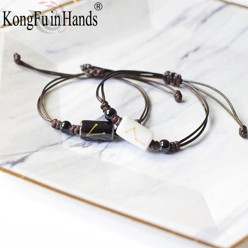 Женский и мужской браслет Twelve Constellation, простой плетеный браслет из бисера, подарок на день рождения