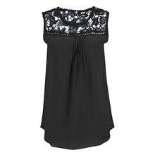 Лето Женщины Блузка Кружево Vintage Рукавов Крючком Рубашки Повседневные Топы Blusas Femininas