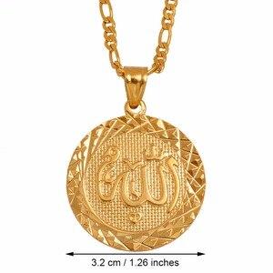 Image 3 - Anniyo זהב צבע אללה תליון שרשרת שרשרת לגברים מזרח התיכון הערבי תכשיטי נשים גברים מוסלמי פריט האיסלאם פריטים #053406