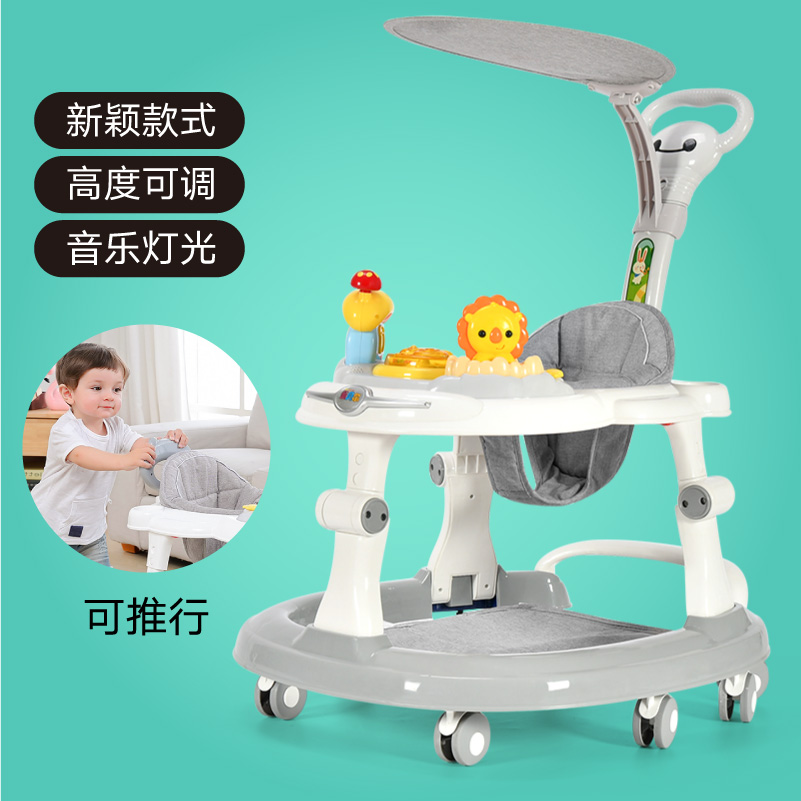 Multi-functional Baby Walker Variable Table Anti-rollover Height Adjustable Baby Toddler