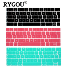 For 2016 Release New Macbook pro 13 inch Silicone Keyboard Cover French AZERTY Skin film For Macbook Pro 13 15 A1706 A1708 A1707