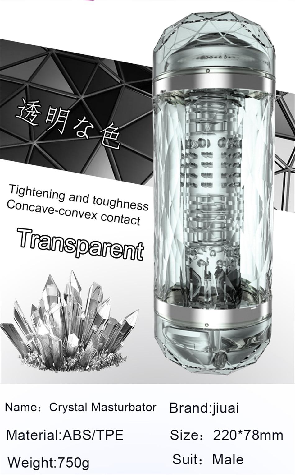 水晶 杯 · 1- 恢复 的 _11
