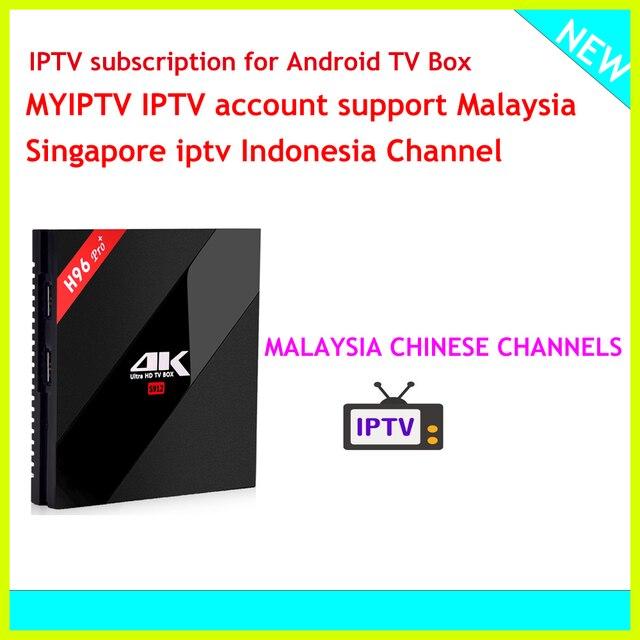 Hot Myiptv conta IPTV apoio iptv Indonésia Malásia Cingapura Canais de assinatura anual para o Sudeste Asiático caixa smart tv