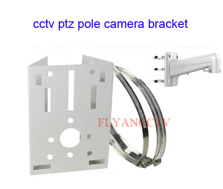 ФОТО New Metal Outdoor Universal Pole Mounting Bracket Suitable For 7 inch IP PTZ Dome Camera Or Heavy Camera Load-bearing 10KG