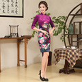 New Short Sleeve Female Chongsam Big Flower Chinese Traditional Dress Stand Collar Purple Velvet Winter Autumn Qipao Dress 16