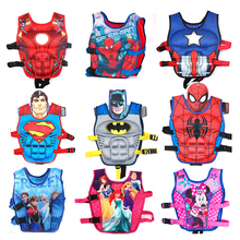 baby life vest jacket boy girl child life vests Floating Swimsuit Sunscreen Floating Power swimming pool ring Drifting Boating 2019 baby life vest life jacket boy girl child children life vests boating pesca survive kids water swimwear bubble swimsuit