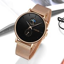 LIGE New Women Luxury Brand Watch Simple Quartz Lady Waterproof Wristwatch Female Fashion Casual Watches Clock reloj mujer