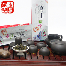 High quality 250g chinese oolong tea Taiwan high mountains Milk Oolong Tea  Health Care green tea with milk flavor+secret gift