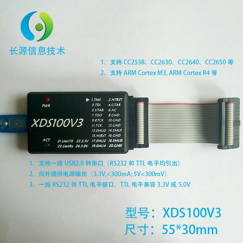 Home Appliances Xds110 Full Edition Non-lite Edition Xds100v3 V2 Cc2640 Cc1310 Tms320f28335 Air Conditioner Parts