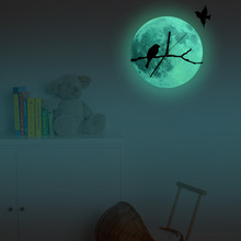 Creative Luminous Wall Clock Luminescent Moon Green Luminous Wall Clock On The Bird Branches Living Room Clock