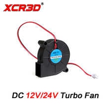 XCR3D 3D Printer Part 50x50x15mm Turbo Fan DC 12v/24V 0.15A Blow Radial Cooling fan 2Pin XH2.54 Wire for Hotend 5015 Centrifugal
