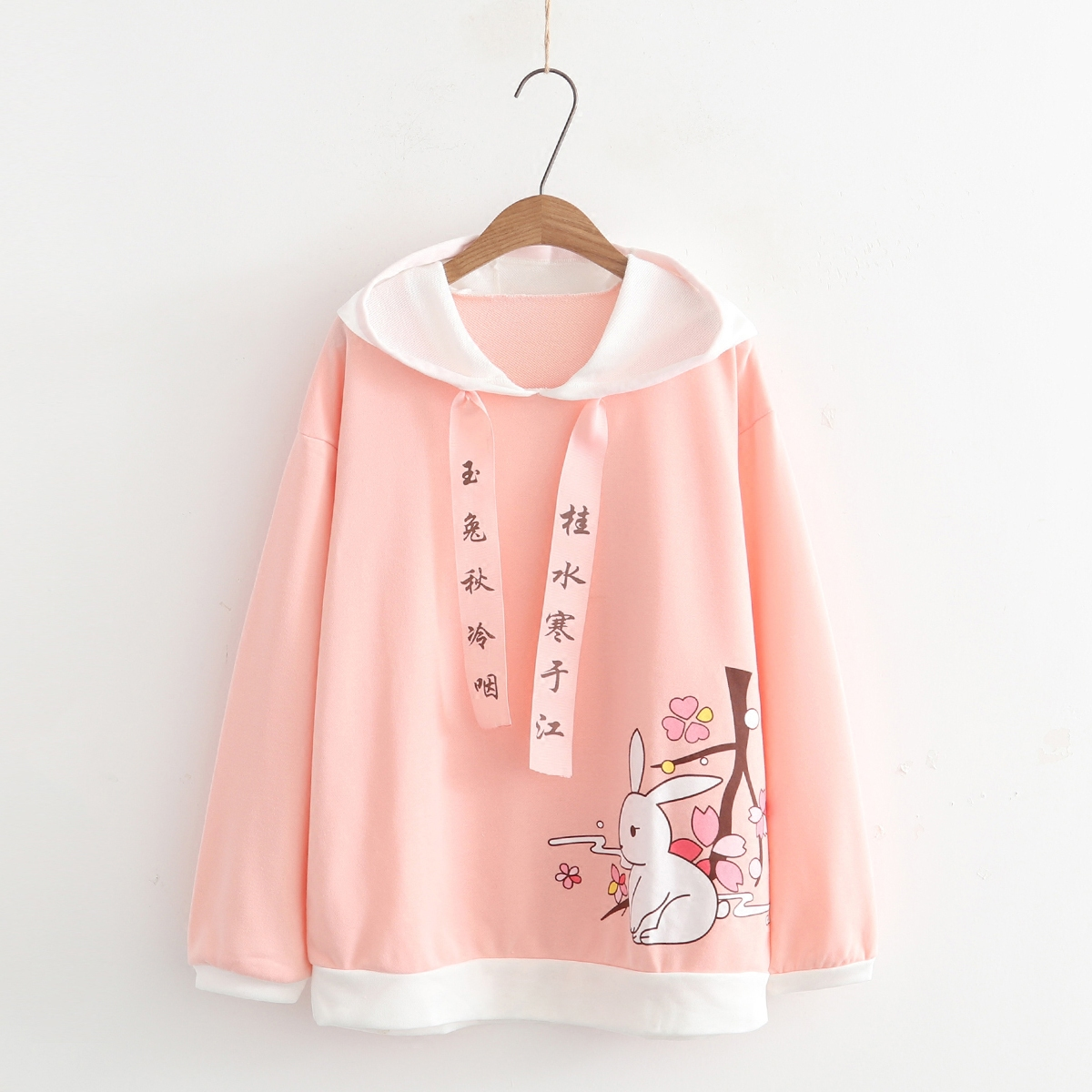 Japanese Pink Bunny Sweater 2