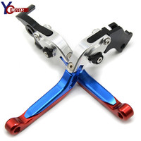 FOR HP2 EnduRo 2005 2008 aluminum Motorcycle Brakes Clutch Levers Adjustable For BMW F800ST 2006 2015 HP2 Megamoto 2006 2009