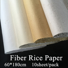 60*180cm Chinese Painting Rice Paper Calligraphy Drawing Paper Fiber Xuan Paper Yunlong Artist treasures Painting supply