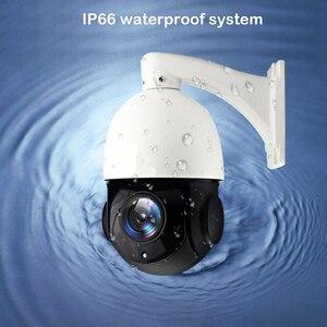 Image 5 - 5MP 30X PTZ AHD מצלמה 1080p כיפת מצלמה תמיכה RS485 UTC פונקצית 50M IR חיצוני PTZ CCTV מצלמה עמיד למים זום מצלמה