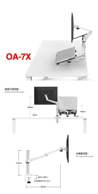 Multimedia Desktop Dual Arm 25inch LCD Monior Holder+ Laptop Holder Stand Table Full Motion Dual Monitor Mount Arm Stand