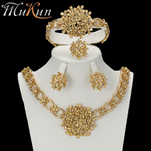 MuKun 2018 Turkish Dubai Gold Jewelry Sets For Women Color Indian Costume Fashion Accessories