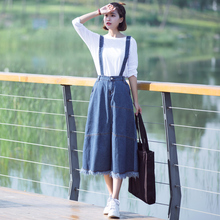 Primavera Jeans Nuova Rimovibile