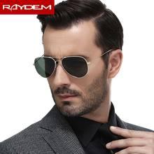 רטרו משקפי מבוגרים Trendsetter3026