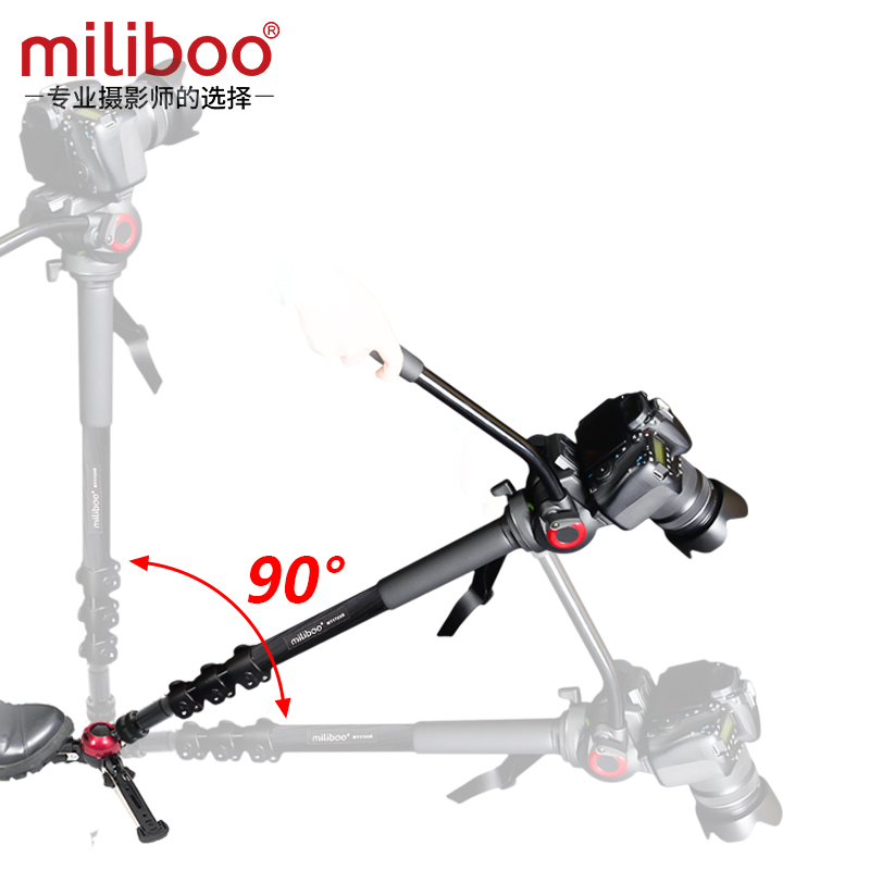 Miliboo MTT704B Carber Fiber Profesionalni Monopod s tekućinom Pan - Kamera i foto - Foto 2