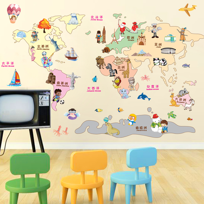 Colorful Carton Animals World Map Wall Sticker Funny Decal ...