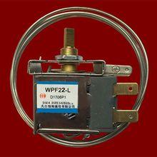 WPF-22-L термостат для холодильника бытовой металлический регулятор температуры