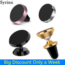 SYRINX Magnetic Mobile Phone Holder for Iphone X XS Max Car Dashboard Bracket Cell Mount Stand Magnet Wall Sticker Auto Support