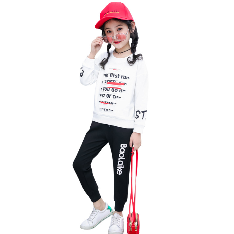 Kids Long Sleeve Clothing Set Letter Print Kids Suit Set Casual Two-piece Sport Suit For Girls Tracksuit Clothing Sets AA11781Kids Long Sleeve Clothing Set Letter Print Kids Suit Set Casual Two-piece Sport Suit For Girls Tracksuit Clothing Sets AA11781