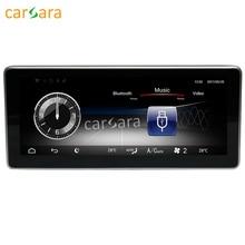 """Carsara Android display per Benz CLA/GLA/A Classe W176 16-17 10.25 """"touch screen GPS di navigazione radio stereo lettore multimediale"""