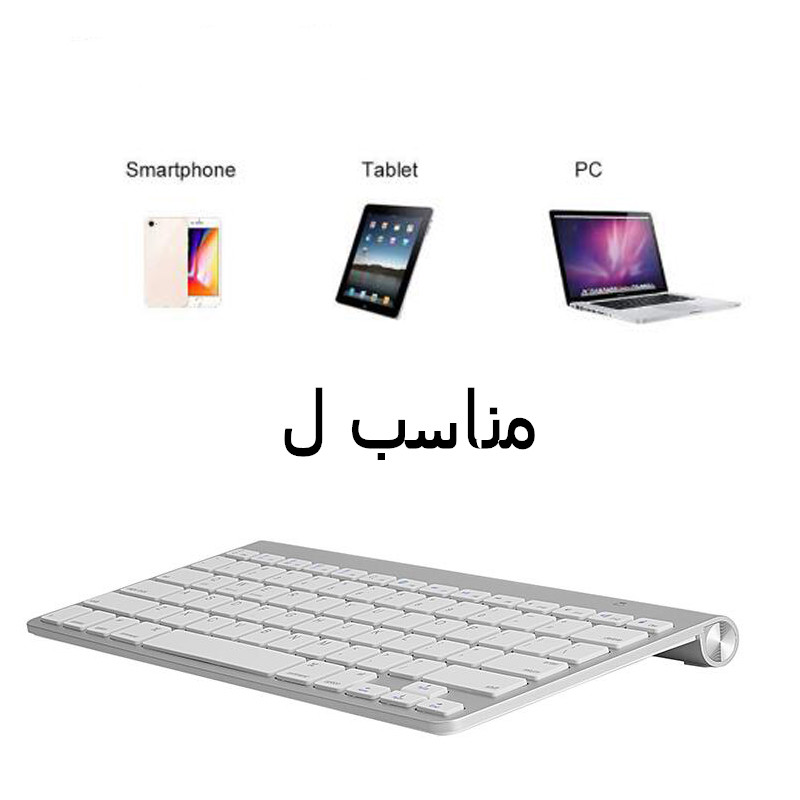 78 touches arabe RU anglais clavier sans fil Bluetooth clavier universel pour iPhone iPad Mac Win XP 12 'pc Home Office claviers