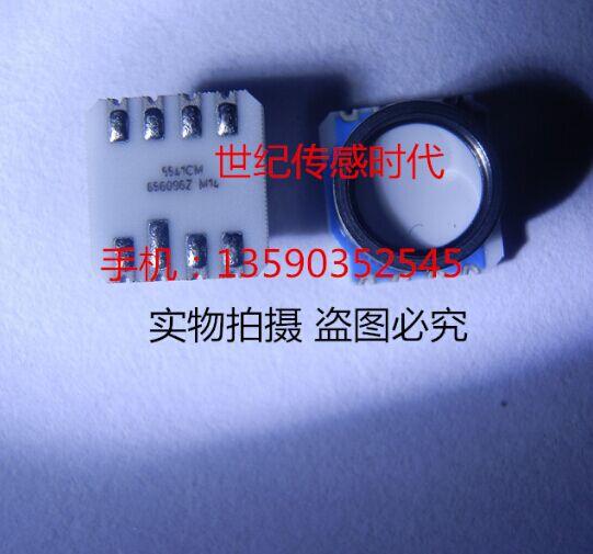 5pcs LOT 100 New MS5541 CM Sensor INTERSEMA MS5541 MS5541CM