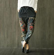 National Wind Embroidery flowers Patch Retro Loose Casual Denim Trousers Collapse Pants Female Literary 204