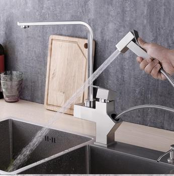Square kitchen sink faucet has spray water gun special body hot and cold water tap