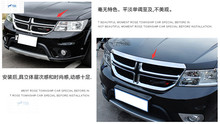 New For Dodge Journey JCUV Fiat Freemont 2012 2013 2014 2015 Stainless Steel Front Gill Engine Decoration Strip cover Trim 1 Pcs