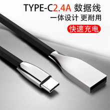 Diamond Fast Charge Metal Type-C Data Cable Universal Gift 2A Charging Cable Single Head Manufacturer Data Cable Can Be Customiz excavator parts ex throttle control cable for hitachi direct manufacturer single cable