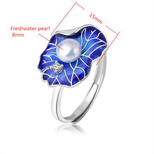 925 Silver Enamel Jewelry Blue Lotus and 8mm Freshwater Pearl Ring for Women Fashion