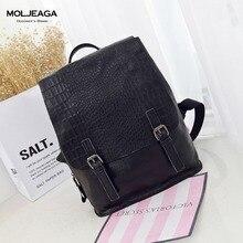 Moljeaga Мода pu квадратный аллигатора женщины рюкзак Твердые простая школьная сумка Аллигатор рюкзак красивый девушка сумки на плечо