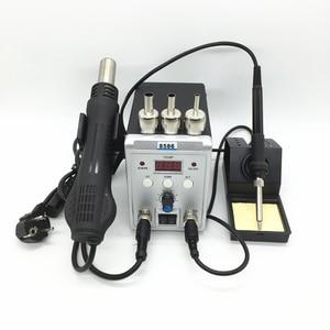 Image 2 - Station de soudage à Air chaud électrique 700W, 8586 SMD, pistolet thermique pour réparation et soudage