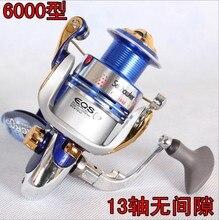 Type 6000 gapless reel 13 metal wheel head metal rocker shaft